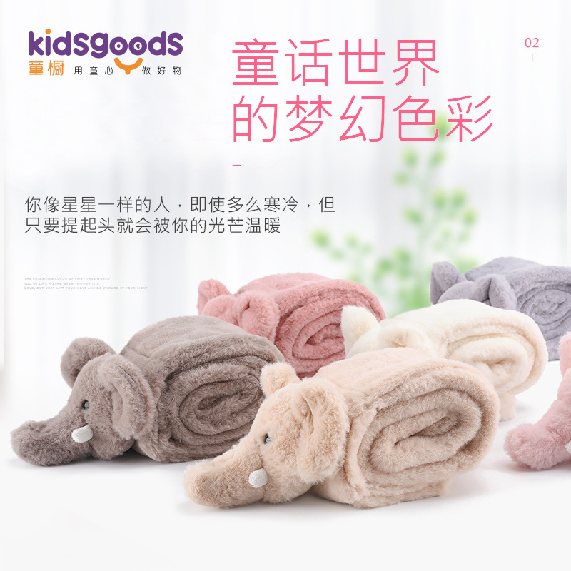 2019 New Style Adorkable Baby Elephant Scarf Winter Travel Warm Play Casual Parent And Child Side Adjustable Plush Scarf