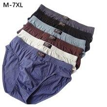 Grande pluz tamanho 100% algodão dos homens briefs underwear masculino M-7XL calcinha respirável homem masculino confortável solto roupa interior