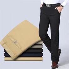 Повседневные мужские брюки среднего возраста; Прямые брюки; брюки высокого качества; тонкие брюки для папы; дышащие хлопковые мужские брюки