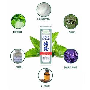 Image 4 - KWAN LOONG Olio Medicato per il Sollievo Dal Dolore Veloce 57 ml Dimensione della Famiglia