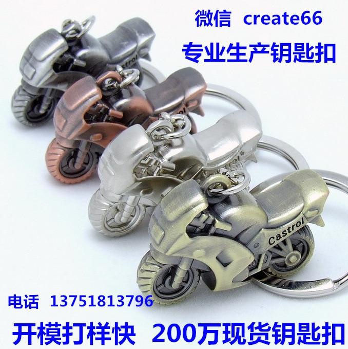 LLavero de aleación de Zinc y Metal para motocicleta, más de 2000 modelos disponibles, se puede personalizar