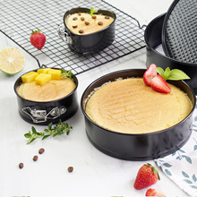 4/7/9/10 Inch Removable Bottom Non-Stick Metal Bake Mould Cake Pan with Lock Divice Bakeware Cakes Molds Baking Accessories