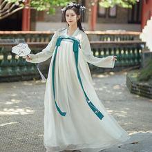 Старинный костюм ханьфу для взрослых новинка 2020 оригинальная