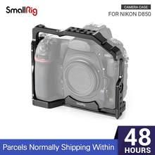 SmallRig für Nikon D850 Form anliegende Käfig Mit Gebaut-in Arca Swiss QR Platte Und NATO Schiene-2129