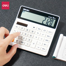 цена на Dual Power Desktop Calculator 12 Digits Widescreen Financial Calculator White Calculadora Caneta Office School Supplies