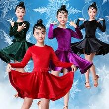 Детское танцевальное платье для девочек детская одежда соревнований