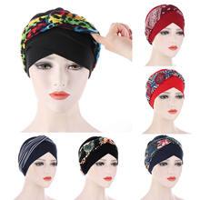 Мусульманская Ночная шапка со складками головной убор модная