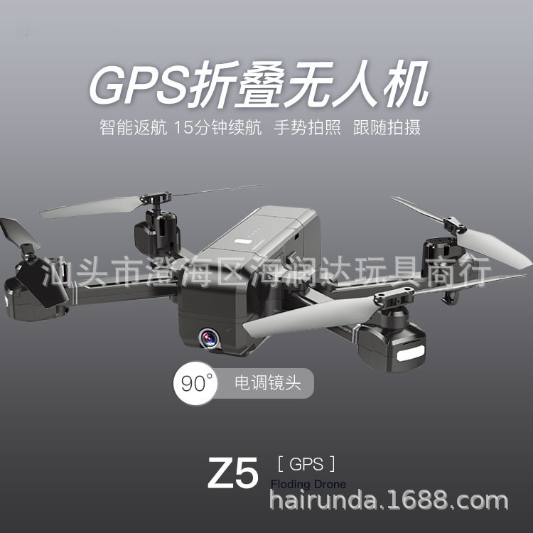 New Products Shi Ji Sjrc Z5 Dual GPS Unmanned Aerial Vehicle Intelligent Following Quadcopter Gesture Identification Remote Cont