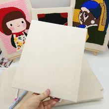 Хлопчатобумажные Монки ткань с деревянной рамкой для коврик с вышивкой