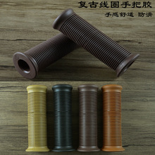 2Pcs Universal Motorcycle Black Handlebar Hand Grips Cafe Racer Bubber Clubman Custom for CG