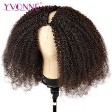 Yvonne 4a 4b kinky encaracolado parte fina peruca do cabelo humano 100% cabelo virgem brasileiro u parte peruca cor natural