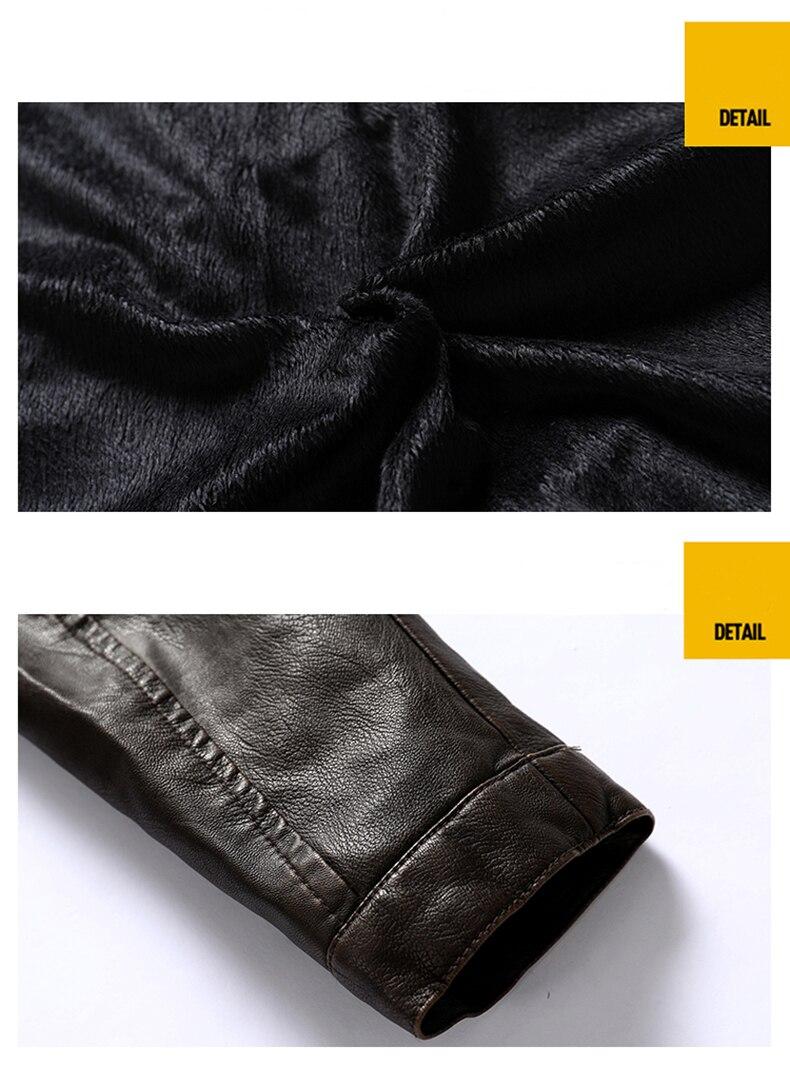 mens leather j acket3