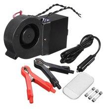 12/24V Car Heating Fans 350W 500W Car Heating Heater Hot Fan Defroster Demister Instant Heating For Motorhome Trailer Trucks