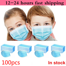 In Stock 100pcs Children s Mask Disposable Protective Face Masks Anti bacterial Dustproof Mouth Mask for