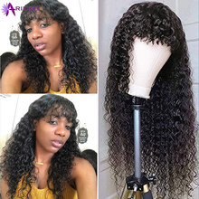 Pelucas de cabello humano ondulado para mujeres negras, hecha a máquina con flequillo, pelo brasileño Remy, color negro Natural, envío rápido