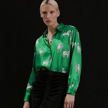 Женские блузки liva рубашка с животным принтом топ из шелкового