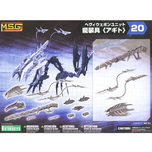 Kotobuki M.S.G. MH-20 Dragon Gear Dragon Jaw Heavy weapon parts accessory kit accessories Action Figureals Brinquedos Model