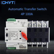 ICHTYI LW2R-4P 100A 220V Mini ATS Automatic Transfer Switch Electrical Selector Switches Dual Power Switch 100a three phase genset ats automatic transfer switch 4p ats 100a