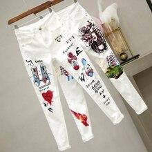Women White Denim Pants Cartoon Graffiti Flowers Print Stretched Jeans Slim Body Capris Jeans graffiti print side skinny jeans