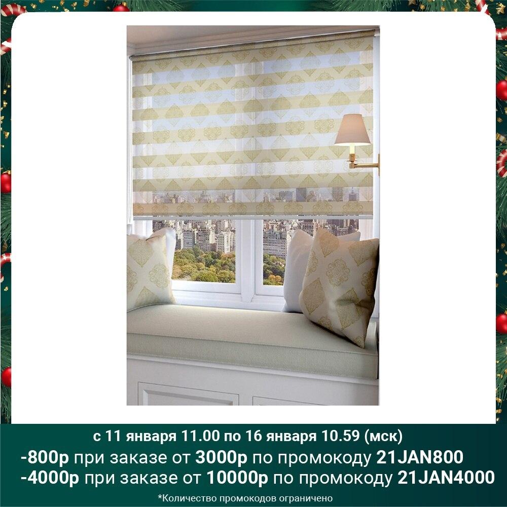 Рулонные шторы 90х160 PIKAMO Жалюзи, шторы и ставни    АлиЭкспресс