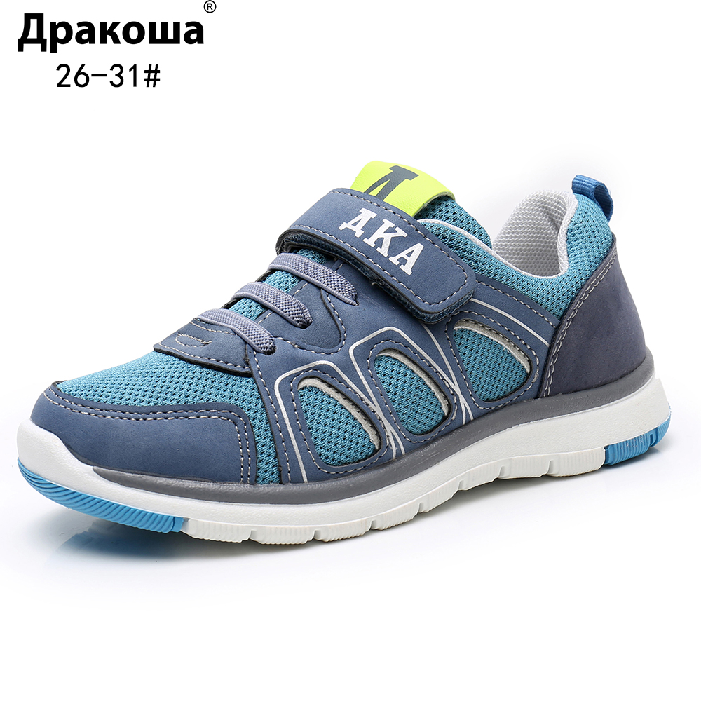 Apakowa Spring Autumn Boys Casual Shoes PU Leather Toddler Kids Mesh Breathable Boys Sneakers Fashion Sports Trainer EU 26-31