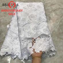 Большой кружевной гипюр шнур ткань отделка белый цвет вышитые камни свадебное платье Нигерия Вечерние
