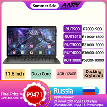 RU In Stock ANRY S20 Android Tablet 11.6 Inch Deca Core IPS 1920 X 1080 MTK6797T X25 8000mAh Battery Office Game 4G Tablet Pc