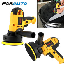 220v 3700 rpm carro elétrico polisher scratch repair 700w máquina de polimento automático velocidade ajustável lixar depilação ferramentas acessórios
