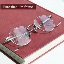 Мужские и женские очки для чтения ретро из титана с круглой