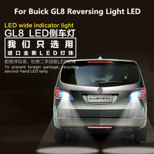 2pcs For Buick GL8 Reversing Light LED T15 1156 9W 5300K Retreat Auxiliary Light GL8 Car Light Refit backup light помпа ac gl8