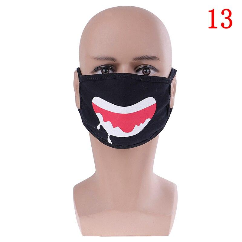 Маска для лица унисекс, хлопковая Пылезащитная маска для лица, маска для лица с рисунком медведя из аниме, женские и мужские Вечерние Маски для лица - Цвет: 13