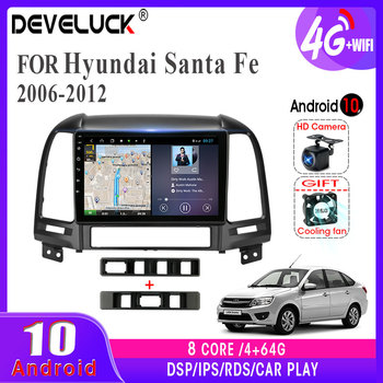 4G+64G Android 10.0 car radio multimedia video player For Hyundai Santa Fe 2006-2012 2 din DSP+48EQ GPS navigation 4G net WIFI image
