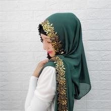 все цены на Luxury design beading hijab shawl for muslim women islamic plain chiffon head scarves malaysia hijab foulard femme musulman