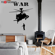 Modern War Theme Soldier Marine Helicopter Wall Sticker Vinyl Home Decor Room Wall Decals Removable Murals Boys bedroom 3630