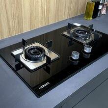 Fogão a gás duplo-fogão 4,8kw feroz casa desktop/embutido vidro temperado 12t gás natural/20y gás liquefeito fogão
