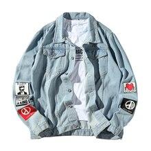 Мужская джинсовая куртка в стиле ретро с отложным воротником, повседневное пальто(размер немного меньше