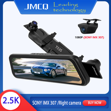 JMCQ 2.5K 대쉬 캠 10