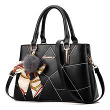 Женские сумки 2021 Корейская версия для осени и зимы новые модные