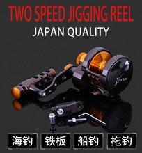 YSK – moulinet de pêche en métal PE 6-300M, équipement à deux vitesses pour pêche en eau salée, frein de 30kg