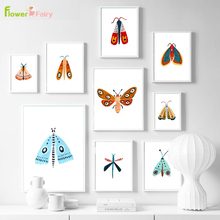 Cartoon Watercolor Butterfly Wall Art Canvas Painting Baby Room Nordic Poster Wall Pictures For Living Room Home Decor Unframed цена и фото