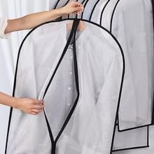 5 шт. пылезащитные чехлы для одежды PEVA прозрачный защитный чехол для пальто шкаф защита от низких температур складной костюм подвесной мешо...