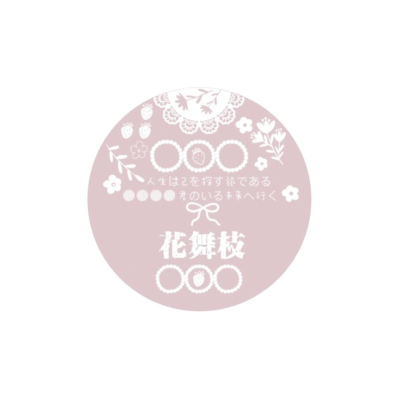 Креативная Звездная ночь лодка занавес кружева пуля журнал васи клейкая лента DIY Скрапбукинг наклейка этикетка маскирующая лента - Цвет: 07 design 4cm