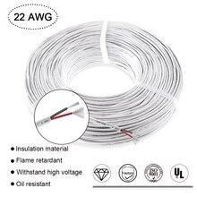 AWG22 2Pin 3A Номинальный Электрический кабель провод изолированный белый кожух светодиодный удлинительные шнуры для электроники