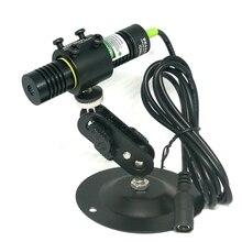1875 мм 532 нм 10 мВт зеленый линия луч лазер диод модуль w AC адаптер +% 26Locator