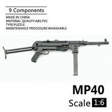 1:6 MP40 пистолет-пулемет для второй мировой войны, пластиковая Сборная модель паззла с огнестрельным оружием для 12