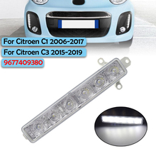 Car Daytime Running Light DRL Clear Lens 9677409380 9802795580 PG2044330  Daytime Running Lamp For Citroen C1 2006 17 C3 2015 19