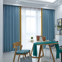 2019 New Seamless Spliging Simple Modern Chenille Velvet Embossed Jacquard Finished Living Room Bedroom Curtain Fabric