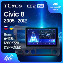 TEYES CC2L CC2 زائد لهوندا سيفيك 8 FK FN FD 2005 - 2012 راديو السيارة الوسائط المتعددة مشغل فيديو الملاحة أندرويد لا 2din 2 din
