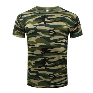 Camouflage T-Shirt Tights Cycling Compression Hunting Army Tactical Outdoor Running Quick-Dry
