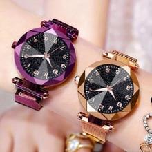Luxury Women's Watches Bracelet Quartz Stainless Steel illuminate Magnet